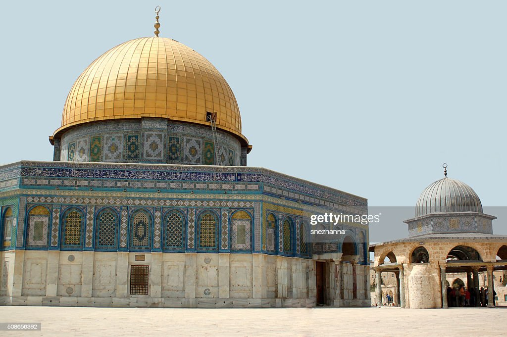 Dome of the Rock in Jerusalem : Stock Photo