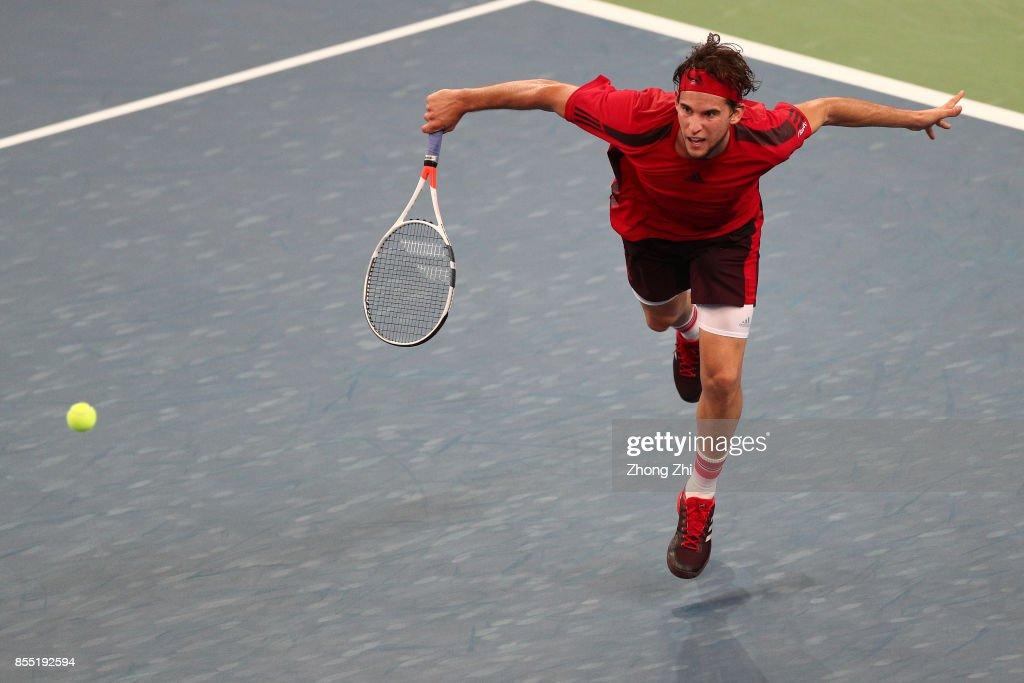 2017 ATP Chengdu Open - Day 4 : News Photo