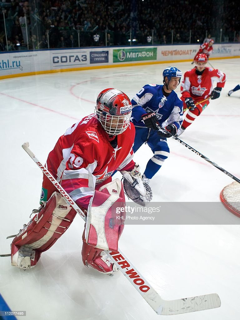 Dominik Hasek of the Yashin team skates during the KHL All Star Game on February 05 2011 at the Ice Palace in Saint Petersburg Russia The Jagr team...