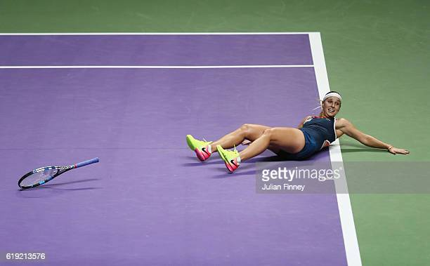 Dominika Cibulkova of Slovakia celebrates victory in her singles final against Angelique Kerber of Germany during day 8 of the BNP Paribas WTA Finals...