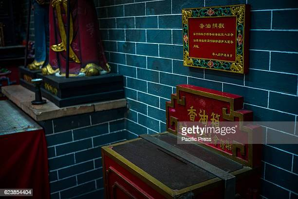 Donation box Hung Shing Temple on Cheung Chau is located at Chung Hing Street Cheung Chau Hung Shing Temples or Tai Wong Temples are temples...