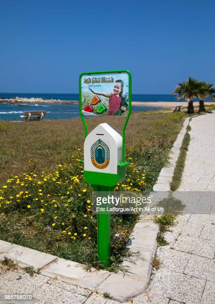Donation box on the beach South Governorate Tyre Lebanon on May 3 2017 in Tyre Lebanon
