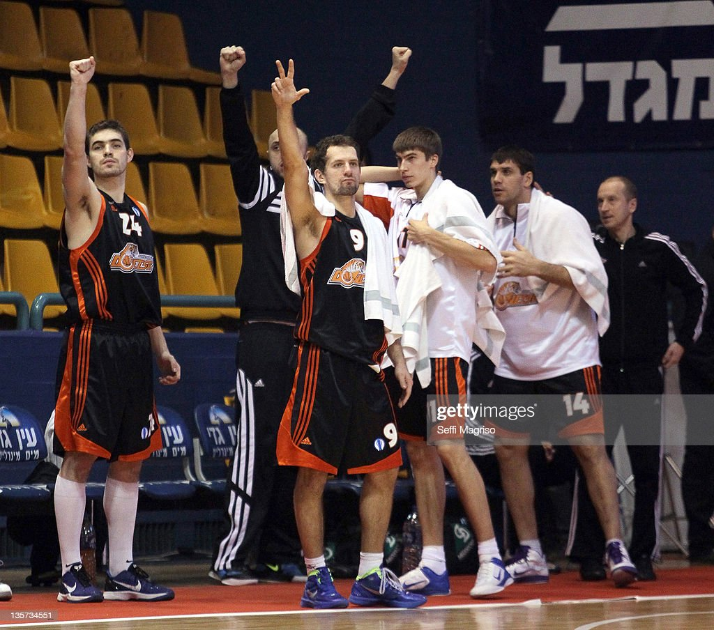 BC Donetsk bench celebrates during the 2011-2012 Eurocup Regular Season Game Day 5 between Hapoel Migdal Jerusalem v BC Donetsk at Goldberg Arena on December 13, 2011 in Jerusalem, Israel.