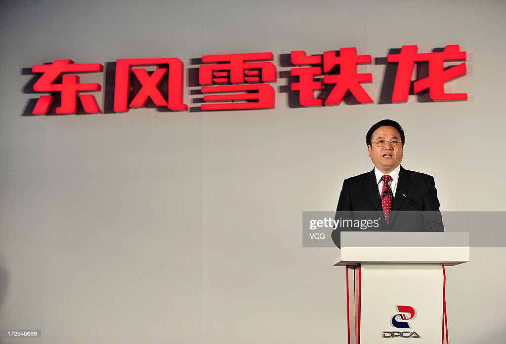 Dongfeng Motor Corporation President Zhu Fushou speaks during the opening ceremony of the third plant of Dongfeng Peugeot Citroen Automobile Co., Ltd (DPCA) on July 2, 2013 in Wuhan, China. The third plant of DPCA, a joint venture between the French automaker PSA Peugeot Citroen and the Chinese automaker Dongfeng Motor Corp., was put into operation on July 2, with initial capacity of 150,000 cars a year.