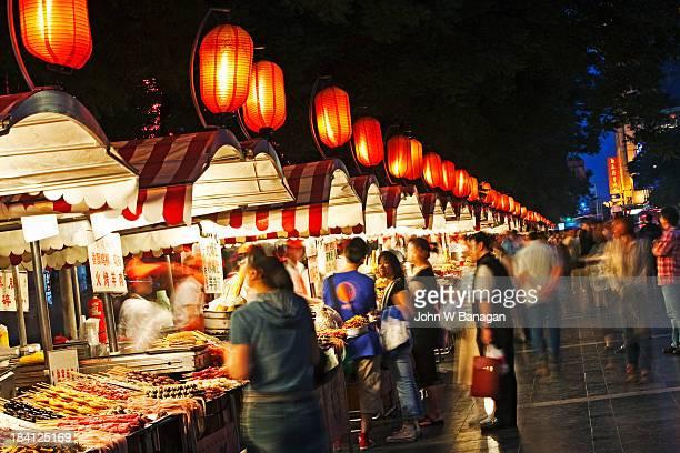 Donghuamen night market, Beijing