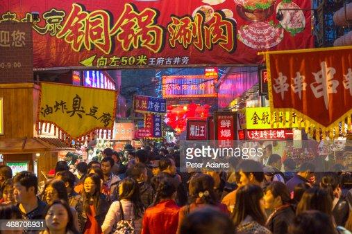 Donghuamen Night Market, Wangfujing, Beijing