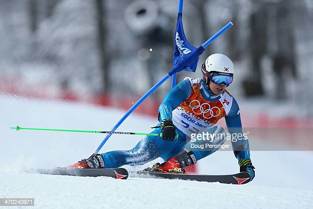 DongHyun Jung of Korea in action during the Alpine Skiing Men's Giant Slalom on day 12 of the Sochi 2014 Winter Olympics at Rosa Khutor Alpine Center...