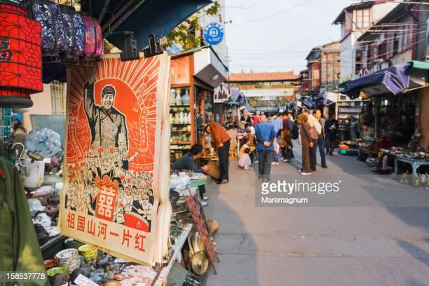 Dongtai Lu Antiques market
