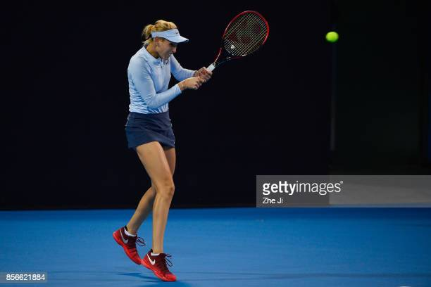 Donna Vekic of Croatia returns a shot against CoCo Vandeweghe of the United States during the women's singles first round on day three of 2017 China...
