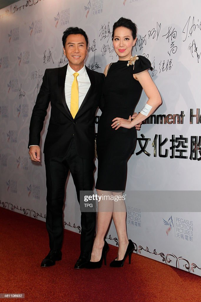 Donnie Yen couple at the anniversary evening party of Pegasus Entertainment on 06th January 2015 in Hongkong China