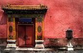 Door Forbidden City (China)