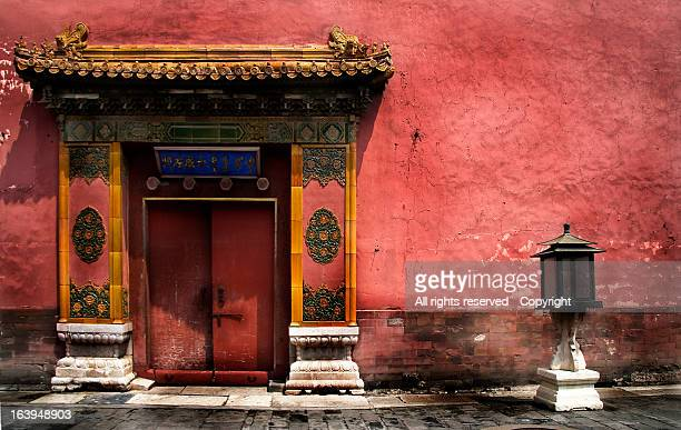 Door Forbidden City (China)
