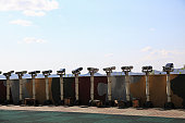 Dora Observation Platform South Korea
