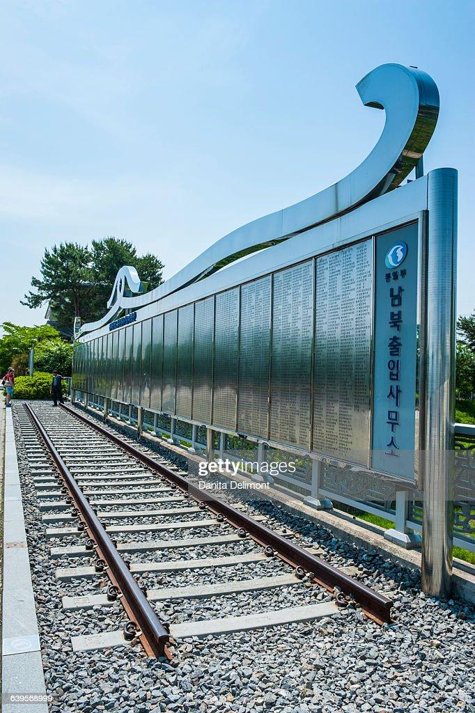 Dorasan railway station at high security border between South and North Korea, Panmunjom, South Korea