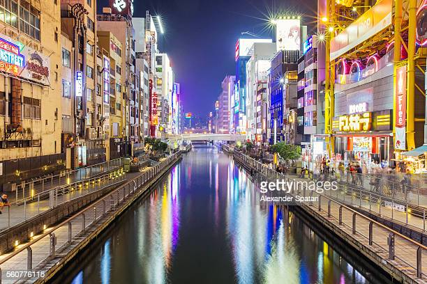 Dotonbori canal at night, Osaka, Japan