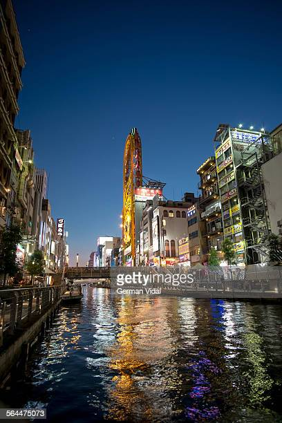 Dotonbori canal, by night