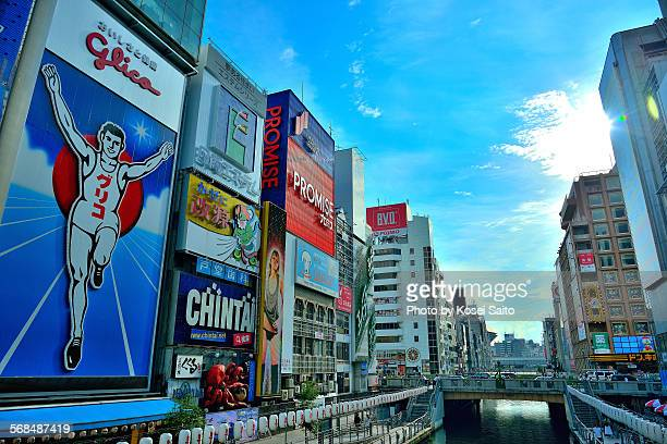 Dotonbori district