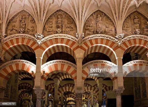Double Arches Colonnade of La Mezquita Cathedral (C?rdoba Mosque)