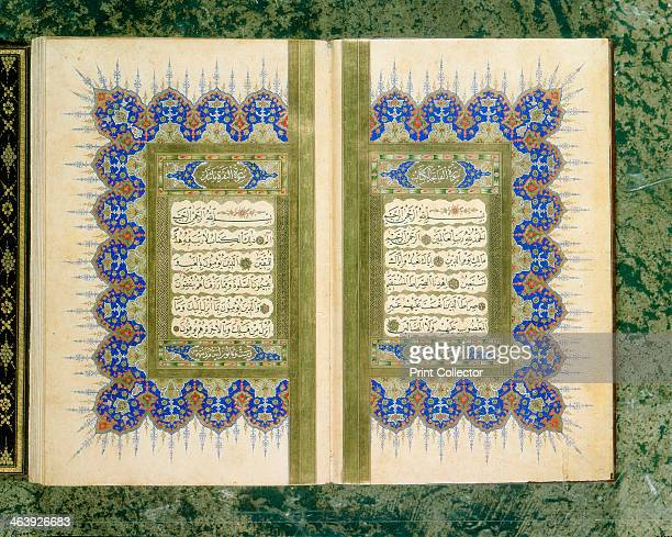 Double page spread from a Koran with marginal decoration 1867