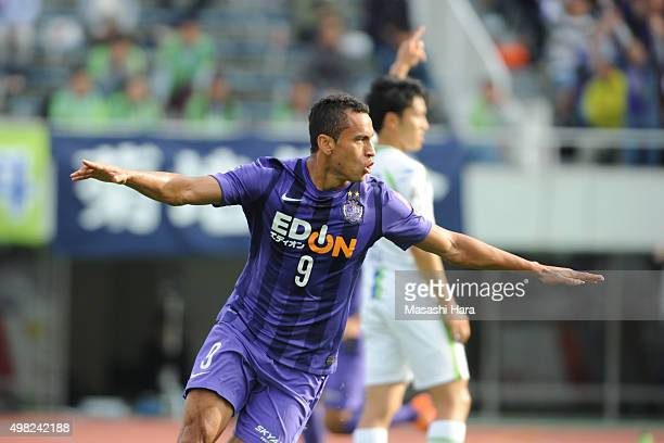 Douglas of Sanfrecce Hiroshima celebrates the first goal during the J League match between Sanfrecce Hiroshima and Shonan Bellmare Hiroshima won the...