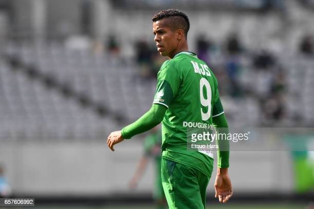 Douglas Vieira of Tokyo Verdy in action during the JLeague J2 match between Tokyo Verdy and FC Gifu at Ajinomoto Stadium on March 25 2017 in Chofu...