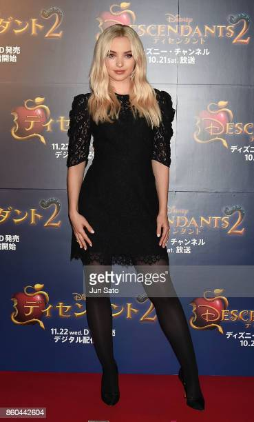 Dove Cameron attends the Disney Channel's 'Descendants 2' Premiere at Toranomon Hills on October 12 2017 in Tokyo Japan