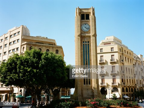 Downtown Beirut Clocktower : Stock Photo