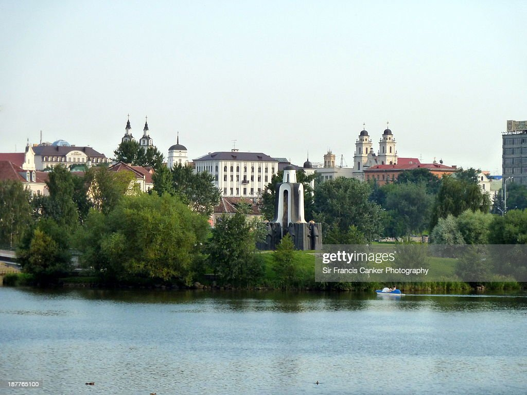 Downtown skyline with lake in summer, Minsk