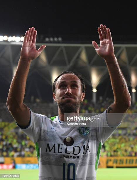 Dragan Mrdja of Shonan Bellmare celebrates the win after the JLeague J2 match between JEF United Chiba and Shonan Bellmare at Fukuda Denshi Arena on...