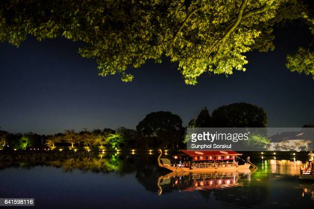 Dragon and waterfowl boats on Osawa pond at Daikakuji Temple