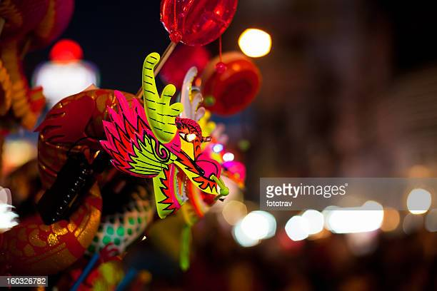 Dragon - Chinese New Year