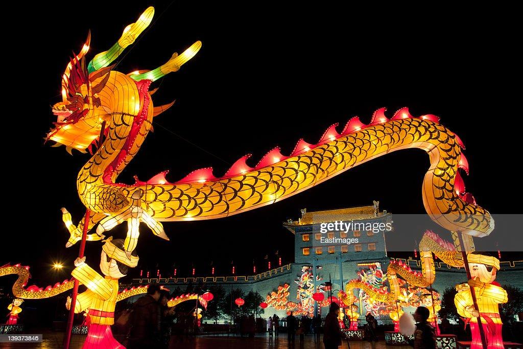 Dragon Lanterns : Stock Photo