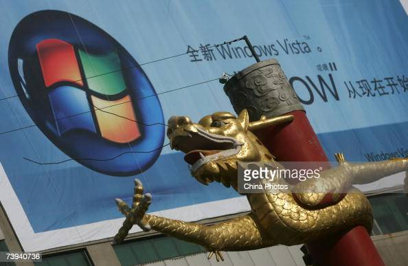 A dragon sculpture is seen near a billboard of Microsoft Vista as Bill Gates visits China April 21 2007 in Shenyang of Liaoning Province China Bill...