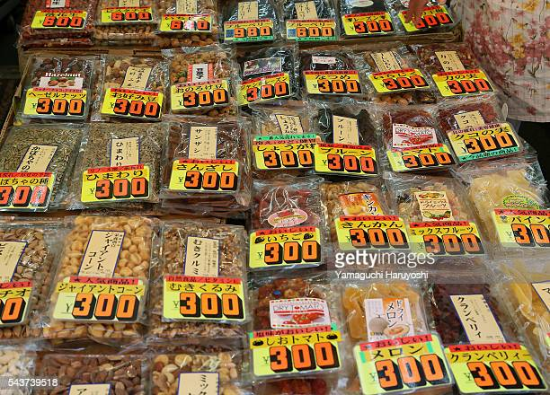 Dried food and spices are displayed in a shop at Ameyoko market in Tokyo Japan Sep 2013 Ameyoko is a bustling outdoor marketplace and Tokyo's most...