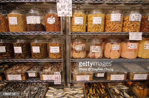 Dried food products in a Chinese supermarket : Foto stock