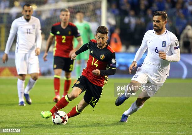 Dries Mertens of Belgium and Alexandros Tziolis of Greece in action during the FIFA 2018 World Cup Qualifier between Belgium and Greece at Stade Roi...