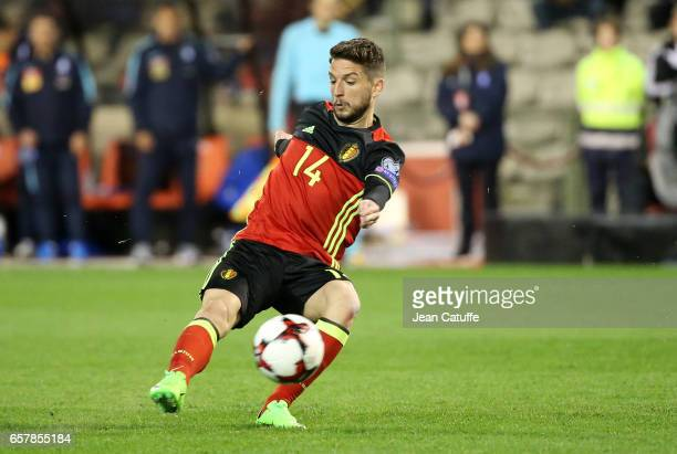 Dries Mertens of Belgium in action during the FIFA 2018 World Cup Qualifier between Belgium and Greece at Stade Roi Baudouin on March 25 2017 in...