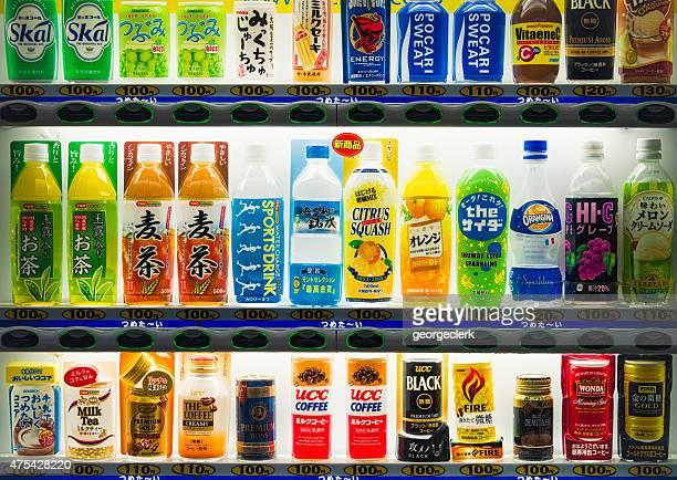 ドリンクで販売、日本の自動販売機
