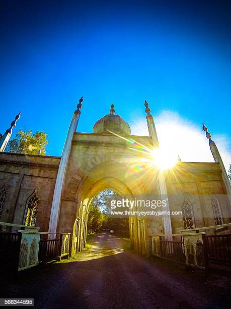 Dromama Gate