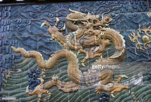 Détail du 'Mur aux neuf dragons' à Datong dans la province du Shanxi Chine