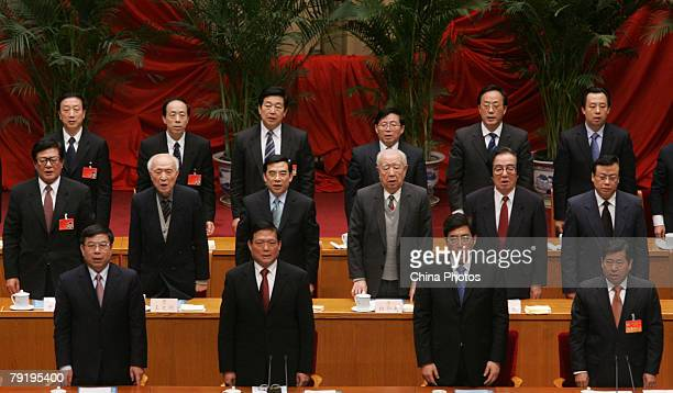 Du Deyin chairman of the Standing Committee of the Beijing People's Congress Liu Qi party secretary of the Beijing Municipal Committee Guo Jinlong...