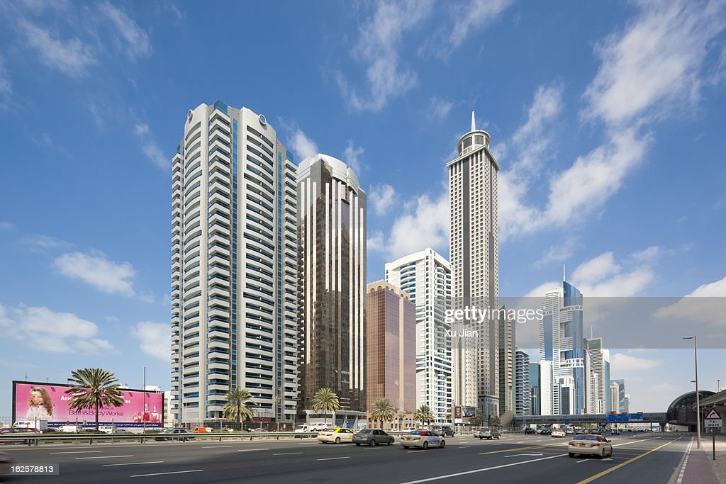 Dubai Business District : Stock Photo