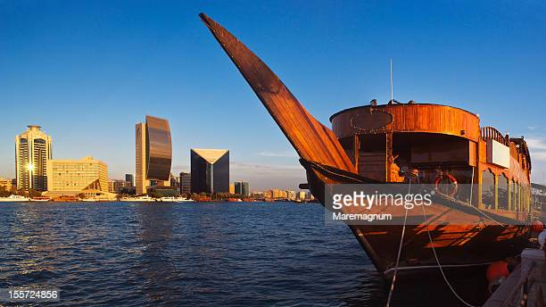 Dubai Creek, National Bank of Dubai and the town
