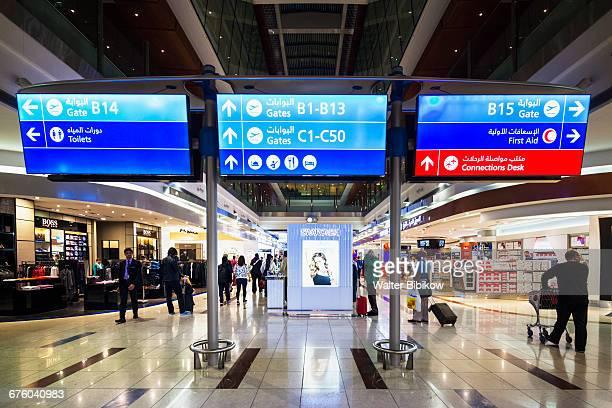 UAE, Dubai, Interior