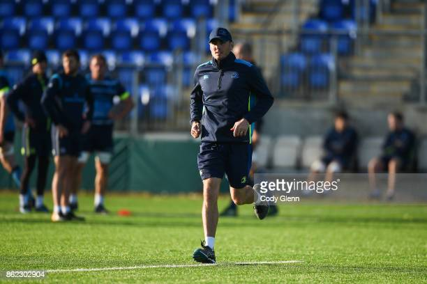 Dublin Ireland 17 October 2017 Leinster backs coach Girvan Dempsey during Leinster Rugby Squad Training at Donnybrook Stadium in Dublin