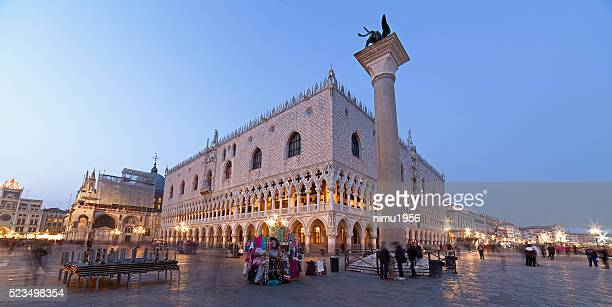 Palazzo Ducale a Venezia al crepuscolo