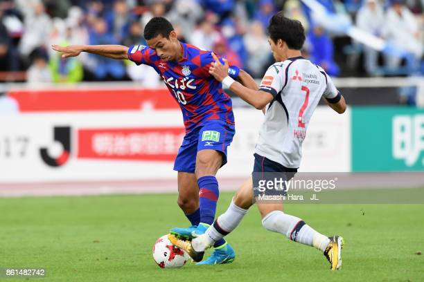 Dudu of Ventforet Kofu and Sei Muroya of FC Tokyo compete for the ball during the JLeague J1 match between Ventforet Kofu and FC Tokyo at Yamanashi...