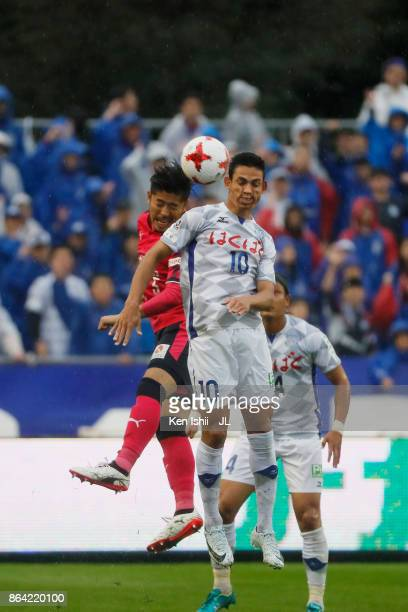 Dudu of Ventforet Kofu and Yusuke Tanaka of Cerezo Osaka compete for the ball during the JLeague J1 match between Cerezo Osaka and Ventforet Kofu at...