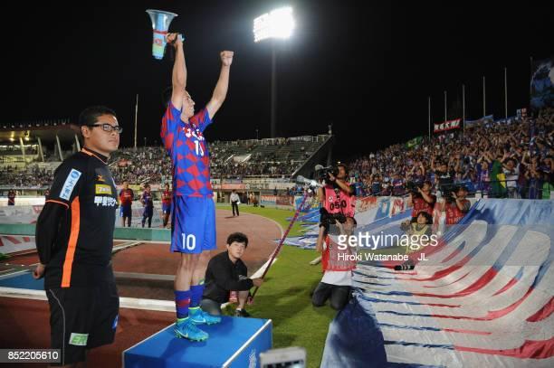 Dudu of Ventforet Kofu applauds supporters after his side's 32 victory in the JLeague J1 match between Ventforet Kofu and Yokohama FMarinos at...