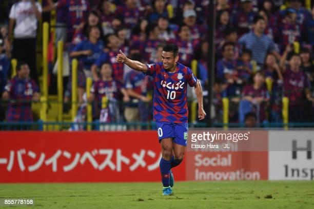 Dudu of Ventforet Kofu celebrates scoring the opening goal during the JLeague J1 match between Kashiwa Reysol and Ventforet Kofu at Hitachi Kashiwa...